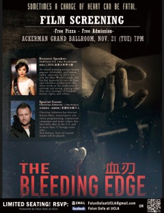 Premiere Film Screening of the Award Winning 'The Bleeding Edge' at UCLA Ackerman Grand Theater – Wednesday November 21, '17 – 7PM