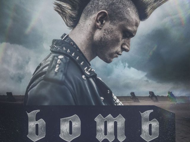 """Los Angeles Premiere of Highly Anticipated Movie """"Bomb City"""" to be Hosted by Punk Icon CJ Ramone"""